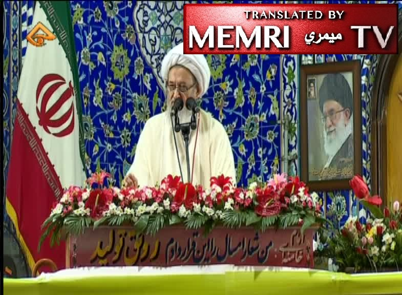 "Iranian Ayatollah Noorollah Tabarsi: England's Name in Heaven is ""Satan""; Death to All Our Enemies"